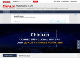 wangha.en.china.cn