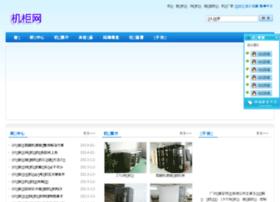 wangluojg.com