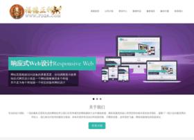 wangov.com