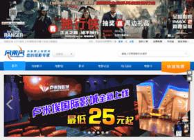 wangpiao.com.cn