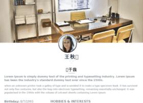 wangqiuyan.com