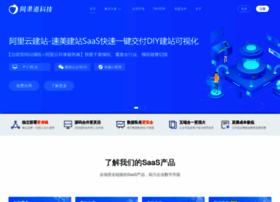 wangqudao.com