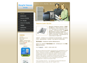 wangtat-telecom.com
