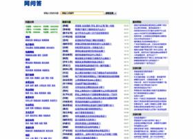 wangwenda.com