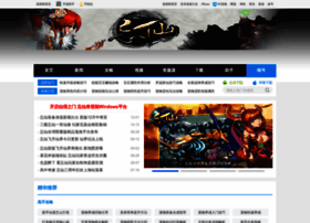 wangxian.gamedog.cn