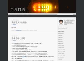 wangxianyuan.com
