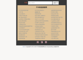 wangxiaofeng.net