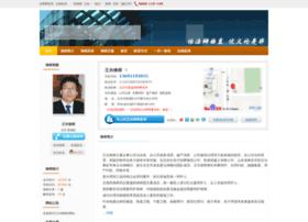 wangxing821.fabang.com