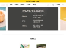 wangyue.com.hk