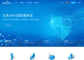 wangyun.net