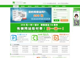 wangzhan8.com