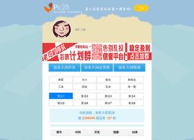 wangzhaoyi.com