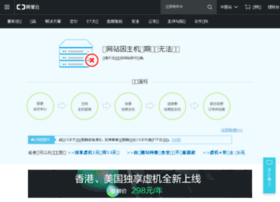 wangzhi.11185.com.cn