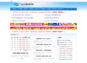 wangzhuan333.cn