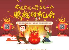 wangzhuan37.com
