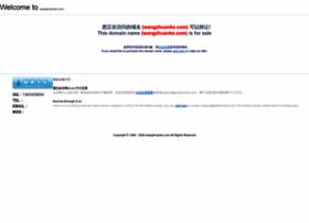 wangzhuanke.com