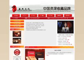 wanhu.com