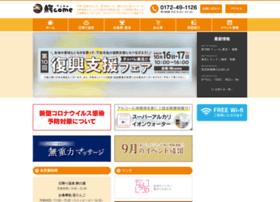 wanicome.com