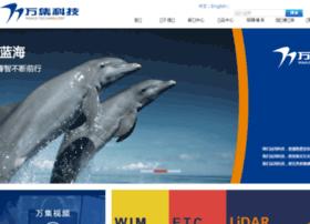wanji.net.cn