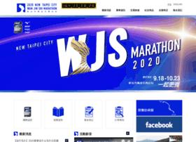 wanjinshi-marathon.com.tw