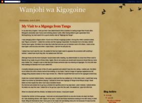 wanjohidaily.blogspot.com