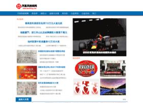 wanlifeng.com