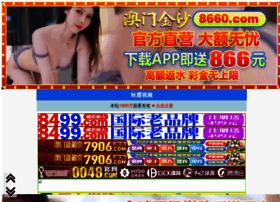 wanmeicenter.com