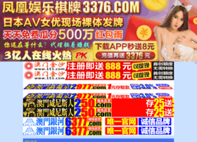 wanmeifuzhu.com