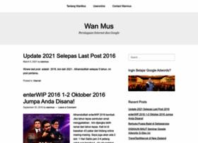 wanmus.com