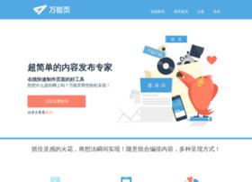 wannengye.com