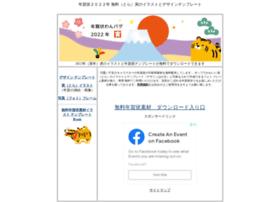 Wanpagu Com Info 年賀状無料素材 2015年イラストひつじ(羊)年賀状わんパグ