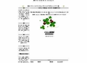 wanpug.com