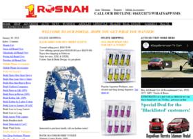 wanrosnah.com