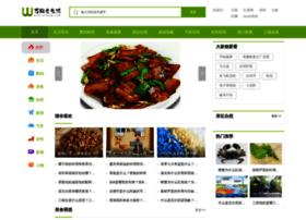 wanruitang.com