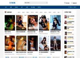 wanscam.com