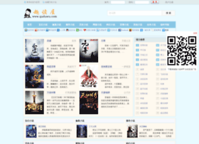 wansong.net