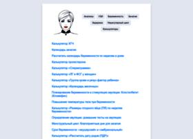 wantbaby.ru