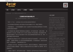 wantedcreativitat.com