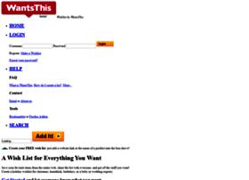 wantsthis.com