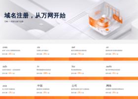 wanwang.com