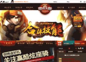 wanwanol.com