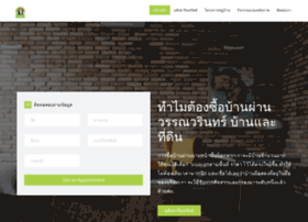 wanwarin.com