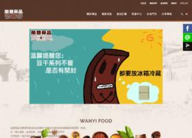 wanyi.com.tw