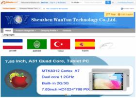 wanyuntech.en.alibaba.com