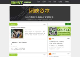wanzaidangxia.com