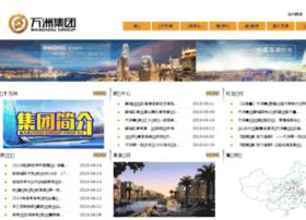 wanzhou-china.com