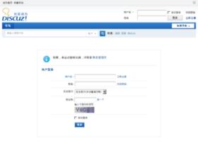wanzhoucn.com