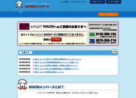 waon-members.com