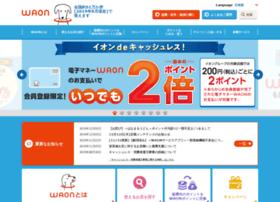 waon.com
