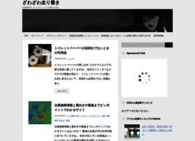 waowaowao.com